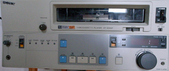 Umatic SP Player